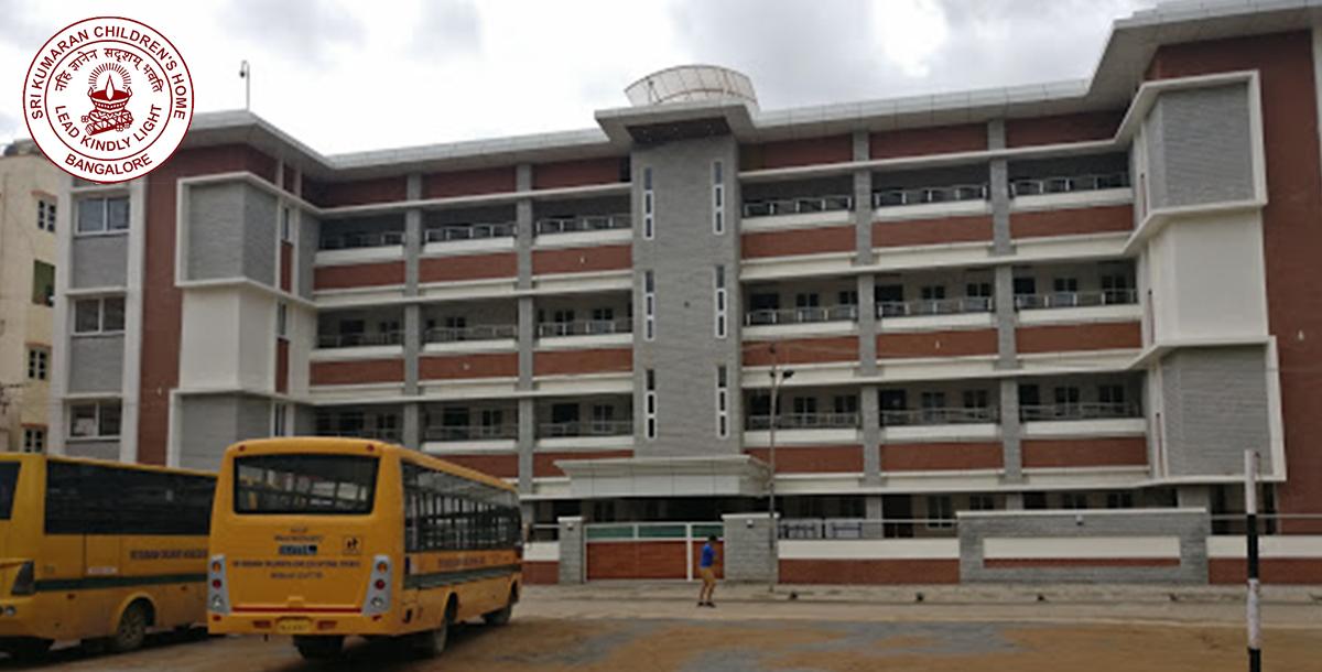 Sri Kumaran Children Home School